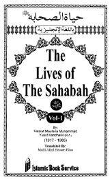 V1 - P 1 - 101 - World Of Islam Portal