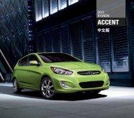 2013 Accent - Hyundai