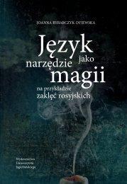 Tradycja współcześnie - Wydawnictwo Uniwersytetu Jagiellońskiego