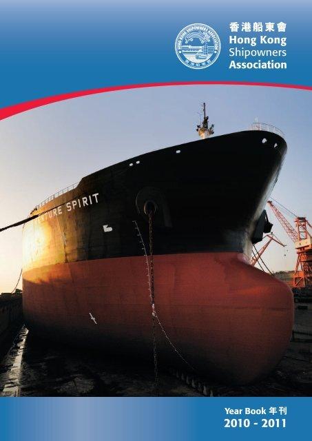 18.2M - Hong Kong Shipowners Association