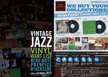 ジャズ廃盤レコード高価買取リスト「VINTAGE JAZZ ... - disk UNION