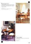 Tisch- Und Stuhlkollektion - Stilmöbel Peter Leu - Seite 5
