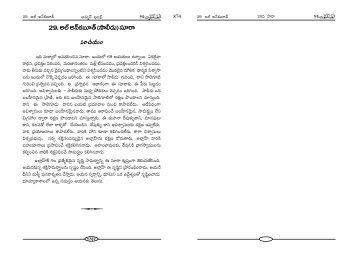 Surah-029-Telugu-Qur.. - Abdurrahman