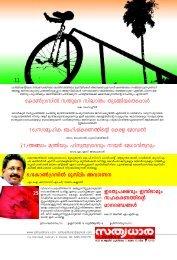 MAY 01-15 - Sathyadhara