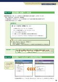 プリント作成ソフト Mathematics - 河合塾 - Page 3