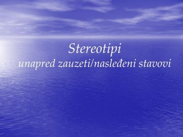 4 Стереотипи