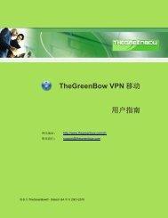 VPN 移动– 用户指南 - TheGreenBow