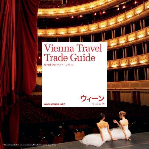 WTV b2b Streufolder jp RZ.indd - Vienna