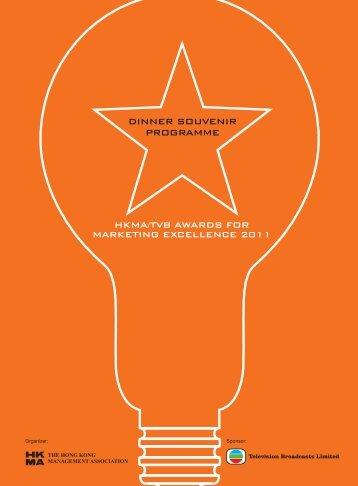 Individual Awards - Hong Kong Management Association