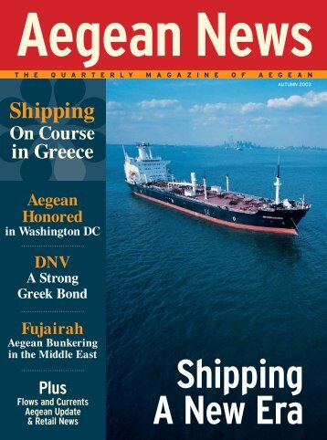 Shipping A New Era - aegean marine petroleum network inc.