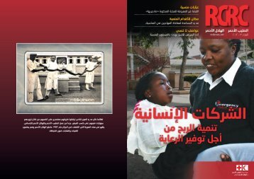 2012-2 - International Red Cross and Red Crescent Movement