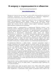 ситуация в России 2012 года - Фролов Александр Владимирович ...