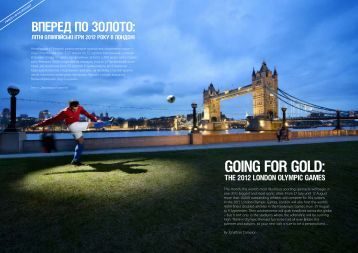 going for gold: the 2012 london olympic games - WordPress – www ...