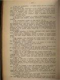 WMnEPATOPCKAro PYGGKArO rEOrPA$W~EGHArO 06lUEGTB - Page 3