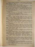 WMnEPATOPCKAro PYGGKArO rEOrPA$W~EGHArO 06lUEGTB - Page 4