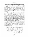 The Islamic View - Enjoy Islam - Page 5