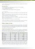 Hindi - SEBI Investor Awareness Website - Page 6