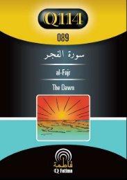 Suratul Fajr - Hujjat Workshop