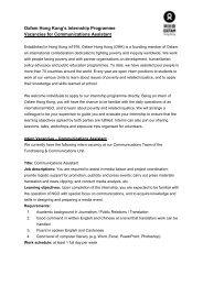Oxfam Hong Kong's Internship Programme