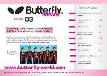 03 2008 - Butterfly
