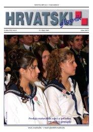 8. broj 19. veljače 2009.