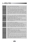 FULL LOGIC - Page 4