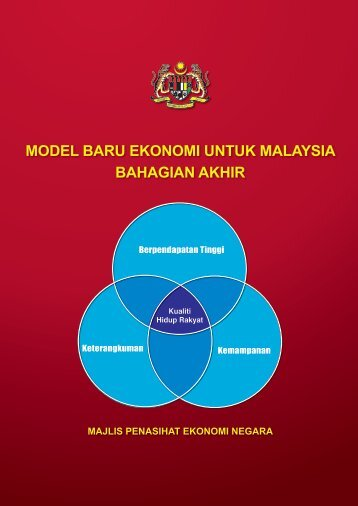 model baru ekonomi untuk malaysia bahagian akhir - EPU