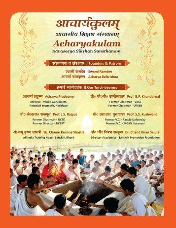 Acharyakulam-Prospectus-2014-15