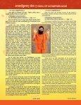 Acharyakulam-Prospectus-2014-15 - Page 2