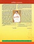 Acharyakulam-Prospectus-2014-15 - Page 3