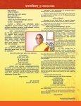 Acharyakulam-Prospectus-2014-15 - Page 5