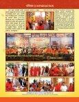 Acharyakulam-Prospectus-2014-15 - Page 6