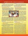 Acharyakulam-Prospectus-2014-15 - Page 7