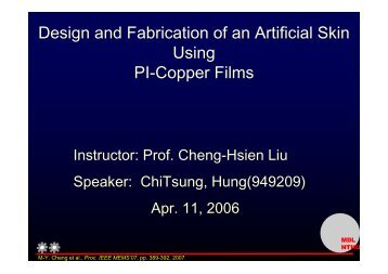Design and Fabrication of an Artificial Skin Using PI-Copper Films