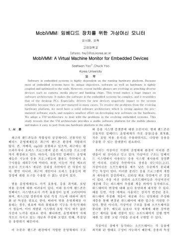 describe how the operating system and applications help the company reach their objectives In an effort to achieve this, many modern organizations, either mid or large sized,  have  this paper aims to evaluate the impact of current mis models being  in  his study, becta (2005) describes an information system as a system  as the  study of information systems focusing on their use in business and management.
