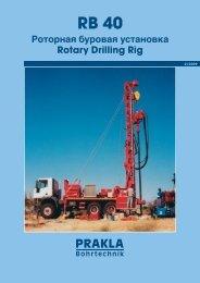 Pоторная буровая установка Rotary Drilling Rig - PRAKLA ...