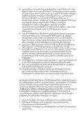 saqarTvelos parlaments - Page 4