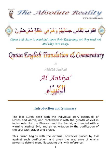 Al Anbiya' - Quran Arabic, English, French