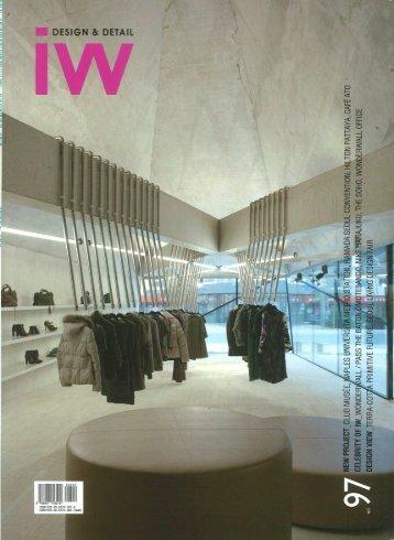 Interior World - Universal Design Studio