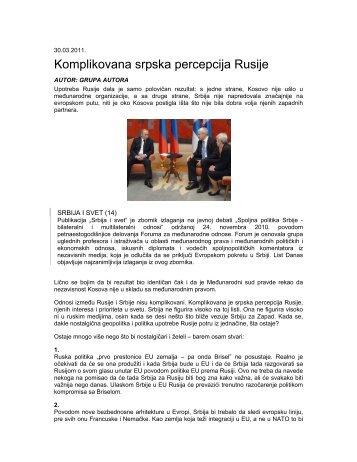 """U okviru publikacije """"Srbija i svet"""" - ISAC Fund"""