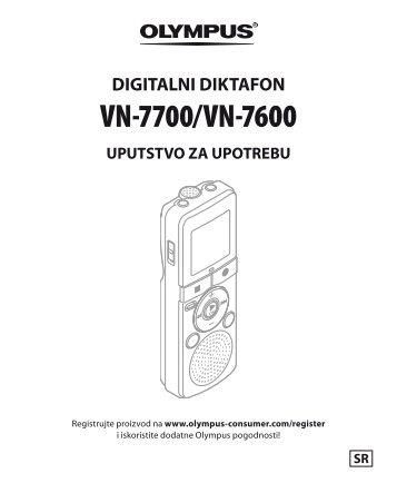 VN-7700/VN-7600