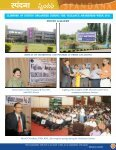 Spandana Oct - Dec, 2011 - Vizag Steel - Page 7