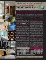 THE MET HOTEL 5