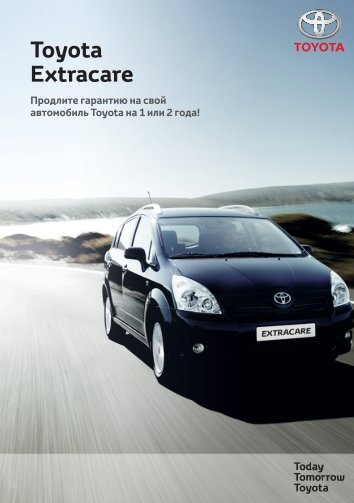Toyota Extracare Warranty Booklet_RUS.indd - Mustakivi Auto