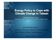 Energy Policy to Cope with Climate Change in Taiwan