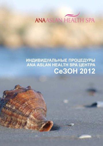 Meniu Receptie RUSA.cdr - Ana Hotels