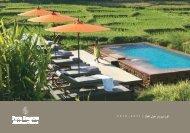 فورشيزونز حول العامل - Four Seasons Hotels and Resorts