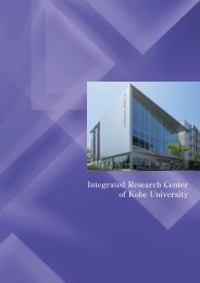 Integrated Research Center of Kobe University
