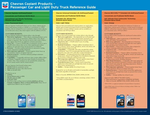 Chevron Coolant Reference Guide - CBS Parts Ltd.
