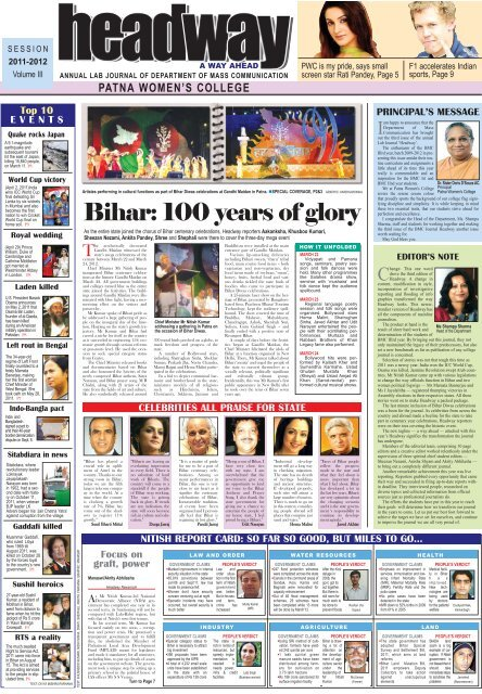 Bihar 100 Years Of Glory Patna Womens College